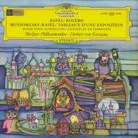 Gramofonska ploča Raverl / Mussorgsky Bolero / Bilder Einer Ausstellung 139 010, stanje ploče je 10/10