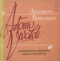 Gramofonska ploča Antonio Vivaldi Violin Concertos 33 C 10-10463-64, stanje ploče je 10/10