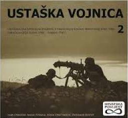 Ustaška vojnica 2 Amir Obhođaš, Mario Werhas, Bojan Dimitrijević, Zvonimir Despot tvrdi uvez