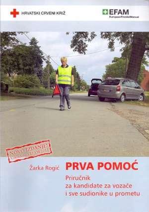 Prva pomoć Žarka Rogić meki uvez