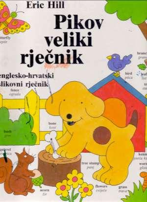 Pikov veliki rječnik - englesko hrvatski slikovni rječnik Eric Hill tvrdi uvez