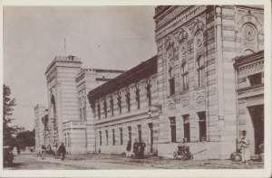 Bosanski Brod - Željeznička stanica Bosanski Brod 1938 godine Ex Jugoslavija