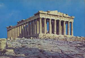 Europa - Atena - Partenon