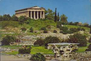 Europa - Atena - The temple of Hephaestos (Theseion)