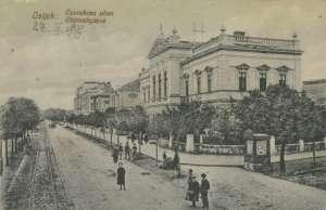 Osijek - Čovrakova ulica Dopisnice