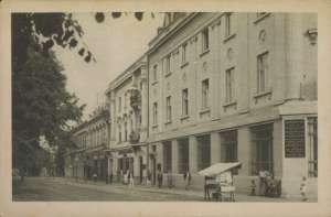 Osijek - Aleksandrova ulica Dopisnice