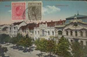 Aleksandrova ulica Dopisnice