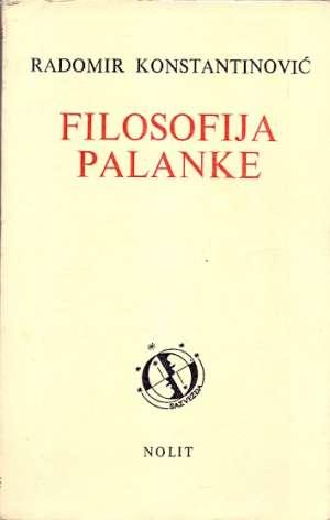 Filosofija palanke * Radomir Konstantinović meki uvez
