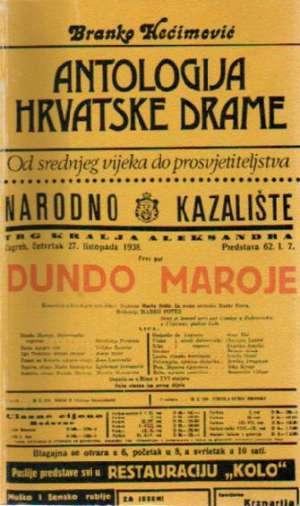 Branko hećimović -antologija Hrvatske Drame - Od Srednjeg Vijeka Do Prosvjetiteljstva meki uvez