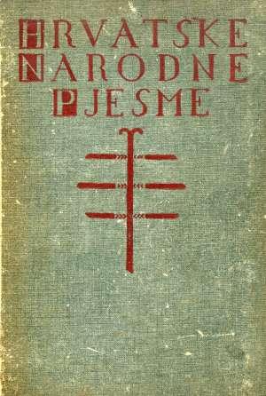 Andrić Nikola -Hrvatske Narodne Pjesme tvrdi uvez