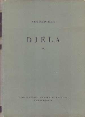Članci iz Književnika III (1866) Vatroslav Jagić tvrdi uvez
