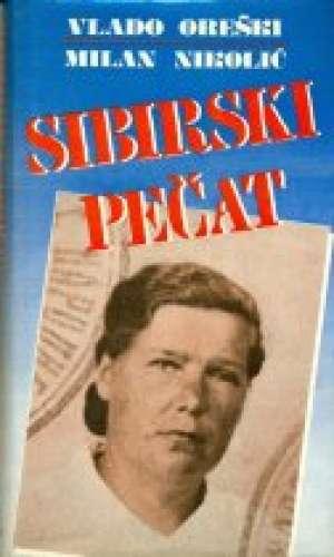 Sibirski pečat Vlado Oreški, Milan Nikolić tvrdi uvez