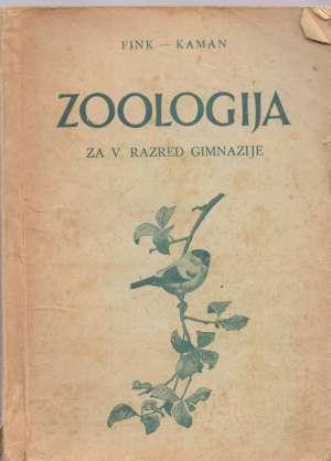 Zoologija za V. razred gimnazije Nikola Fink, Milan Kaman meki uvez