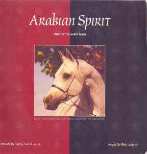 Arabian spirit - spirit of the horse series S.a. meki uvez