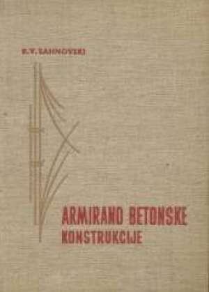 Armirano betonske konstrukcije K.v. Sahnovski tvrdi uvez