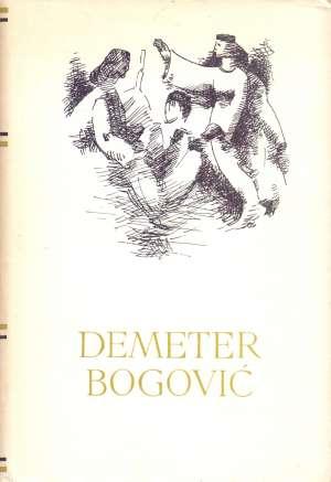 31. Dimitrija Demeter, Mirko Bogović - Izabrana djela
