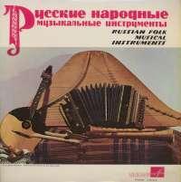 Gramofonska ploča Razni Izvođači (Russian Folk Musical Instruments) Russian Folk Musical Instruments C 01747-8, stanje ploče je 10/10