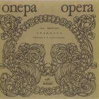 Gramofonska ploča Giuseppe Verdi Traviata Д06271-76, stanje ploče je 10/10