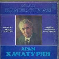Gramofonska ploča Aram Khatchaturian Spartak С10-06299-, stanje ploče je 10/10