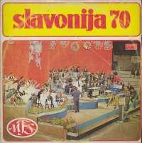 Gramofonska ploča Đani Šegina / Vice Vukov / Ivo Robić... Slavonija 70 LPY-V-826, stanje ploče je 10/10