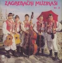 Gramofonska ploča Zagrebački Muzikaši Br. 3 LP 337, stanje ploče je 10/10