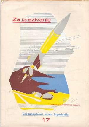 - Za izrezivanje - vazduhoplovni savez jugoslavije