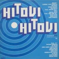 Gramofonska ploča Hitovi Hitovi (Zagreb Fest / Zagreb Song Festival '85) g.a. LSY 69051/2, stanje ploče je 9/10