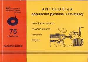 Antologija popularnih pjesama u hrvatskoj - 75 pjesama, posebno izdanje Krešimir Filipčić / Priredio meki uvez