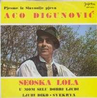 Seoska Lola / U  Mom Selu Dobri Ljudi / Ljubi Diko / Svekrva Aco Digunović Uz Tamburaški Sastav Veseli Vinkovčani