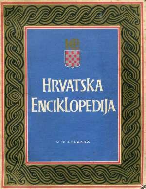 Hrvatska enciklopedija u 12 svezaka S.a. meki uvez