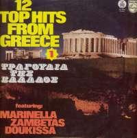 Gramofonska ploča 12 Top Hits From Greece Vol.1 (Τραγούδια Της Ελλ&# Marinella / Zambetas Doukissa... LP 5854, stanje ploče je 8/10