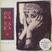 Gramofonska ploča Ofra Haza Shaday LSTLD 78069, stanje ploče je 10/10