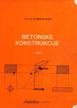 Betonske konstrukcije I deo Slobodan Romić meki uvez