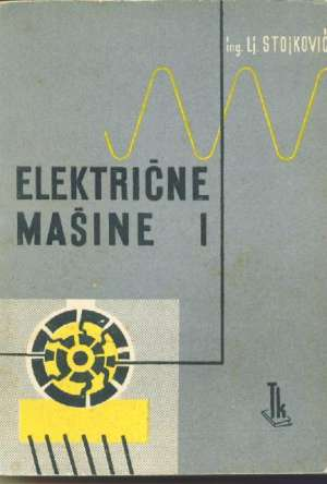 Električne mašine I Lj. Stojković meki uvez