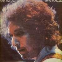 Gramofonska ploča Bob Dylan At Budokan CBS 96004, stanje ploče je 10/10