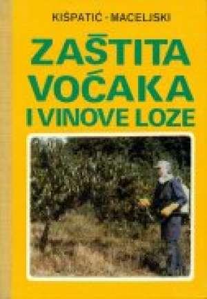 Zaštita voćaka i vinove loze Kišpatić - Maceljski tvrdi uvez