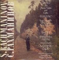 Gramofonska ploča Rachmaninov / Yevgeny Svetlanov / Leonid Kogan / Fedor Luzanov Trio No. 2 For Piano Violin And Chello C 04575-6, stanje ploče je 10/10