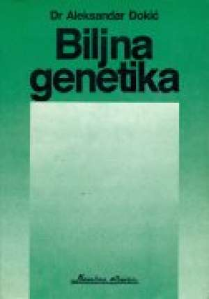 Biljna genetika Aleksandar đokić meki uvez
