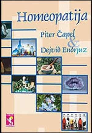 Homeopatija Piter čapel, Dejvid Endrijuz meki uvez