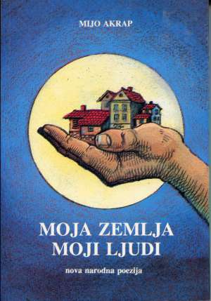Akrap Mijo -Moja Zemlja Moji Ljudi - Nova Narodna Poezija meki uvez