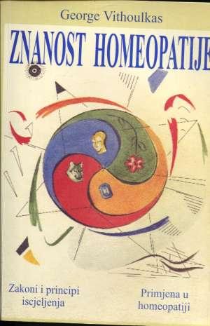 Znanost homeopatije (pocrtavano) George Vithoulkas meki uvez