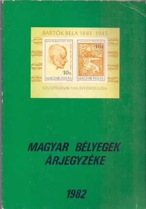 Magyar belyegek arjegyzeke 1982* S.a. meki uvez