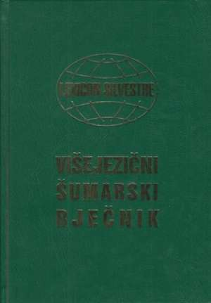 Višejezični šumarski rječnik - Lexicon silvestre, prima pars Vjekoslav Glavač, Hrvoje Glavač tvrdi uvez