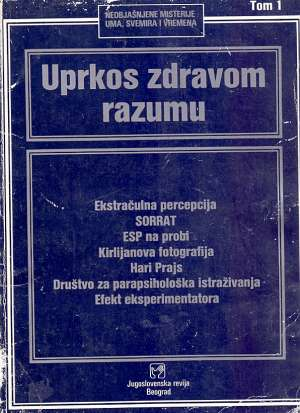 Uprkos zdravom razumu Spomenka Kovačević Prevela meki uvez