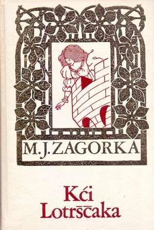Zagorka Marija Jurić - Kći lotrščaka