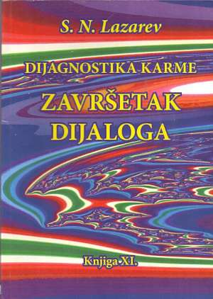 Dijagnostika karme - završetak dijaloga - knjiga 11. S.n. Lazarev meki uvez