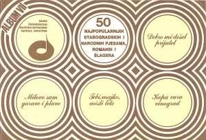 Krešimir Filipčić /priredio - 50 najpopularnijih starogradskih i narodnih pjesama, romansi i šlagera - album VII