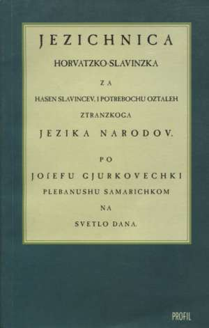 Josip đurkovečki - Jezichnica horvatzko-slavinzka za hasen slavincev