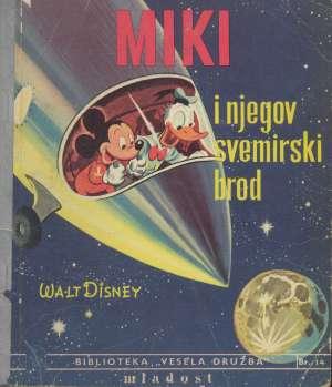 Miki i njegov svemirski brod Ana Kulušić Urednik meki uvez