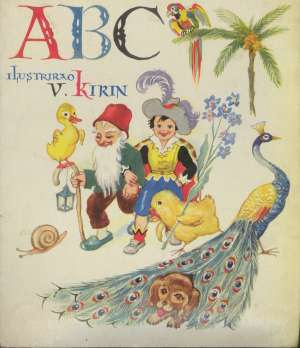 V. Kirin Ilustrirao - ABC